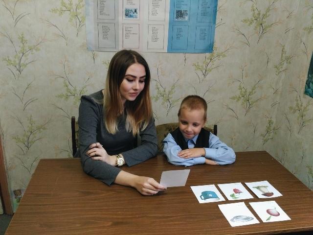 Занятия с педагогом-психологом Знаменская школа интернат