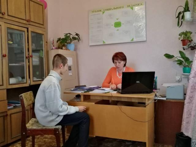 Занятия с социальным педагогом знаменская школа интернат