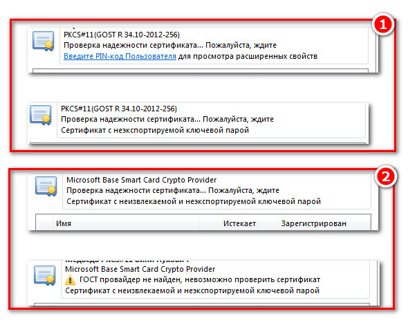 https://content.foto.my.mail.ru/mail/securitytest/59/h-62.jpg