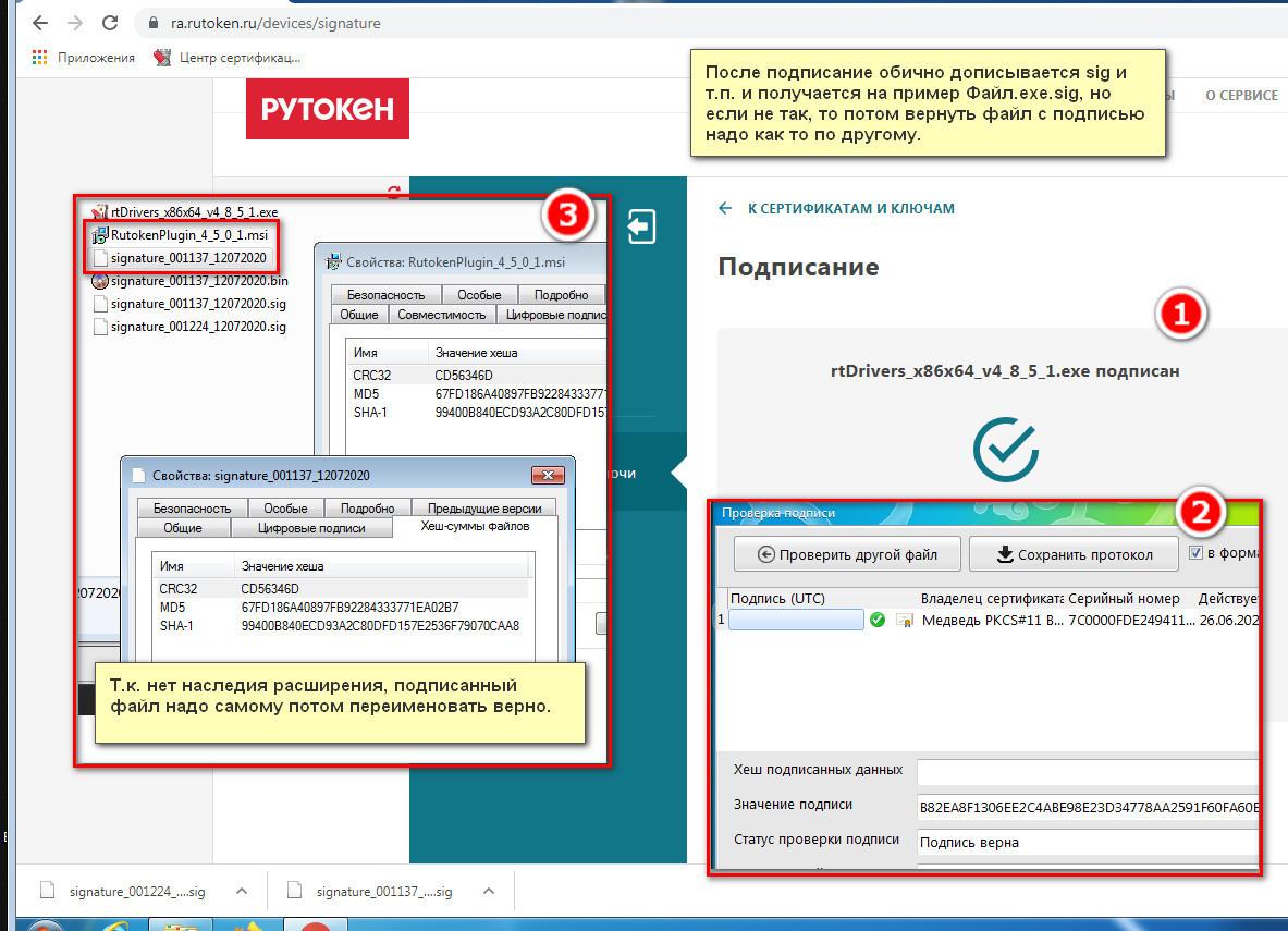 https://content.foto.my.mail.ru/mail/securitytest/59/h-63.jpg