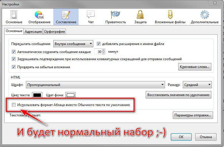 https://content.foto.my.mail.ru/mail/securitytest/6/h-18.jpg