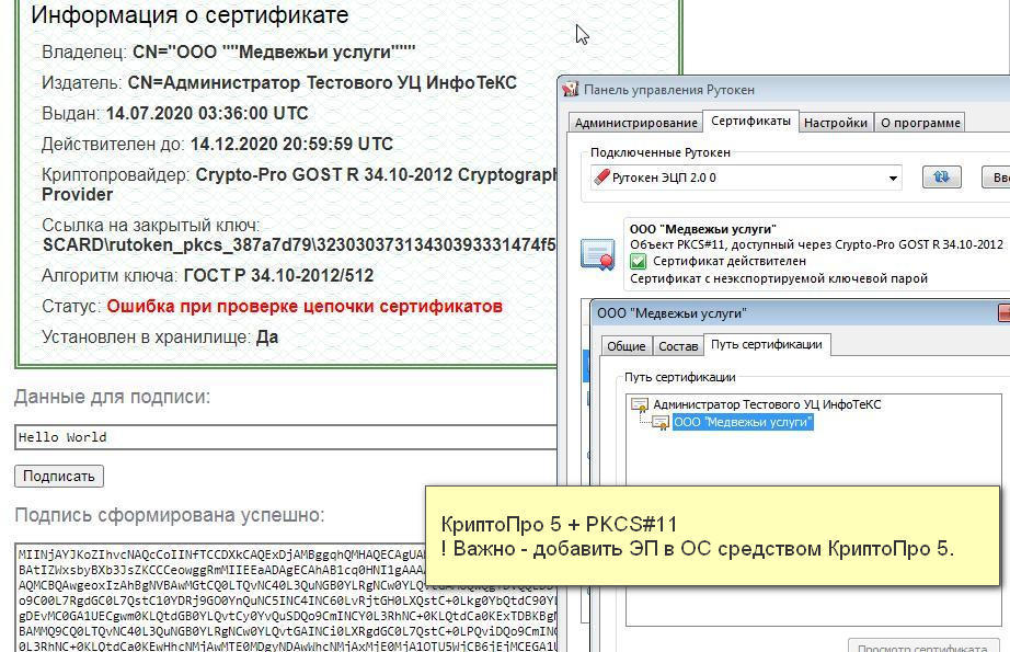 https://content.foto.my.mail.ru/mail/securitytest/69/h-71.jpg
