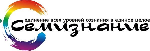 Центр СемиЗнание www.semiznanie.ru