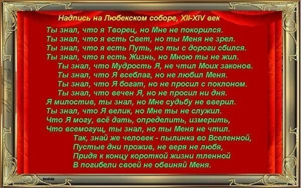 """""""Это дискредитация нашей команды"""", - Тимошенко отрицает любое сотрудничество с беглым нардепом Онищенко - Цензор.НЕТ 3644"""