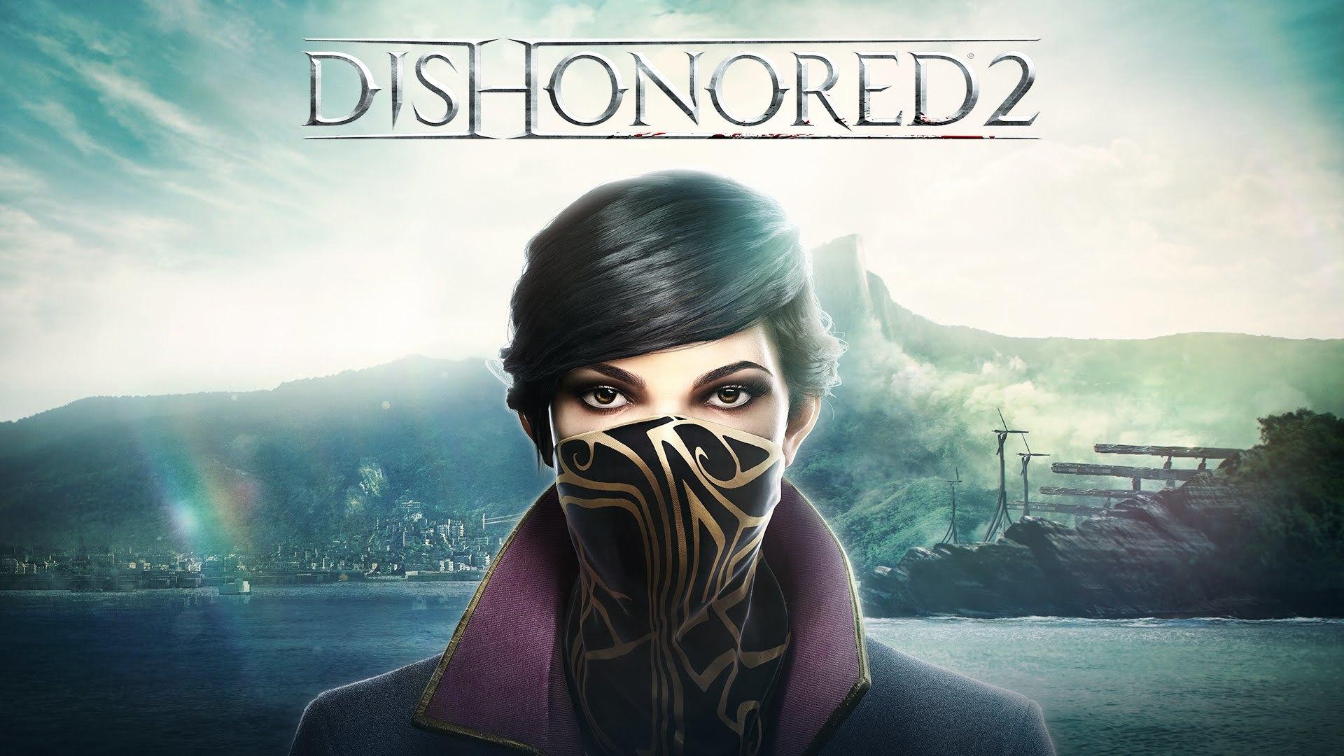 Dishonored 2 за полчаса