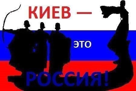 Про Киев