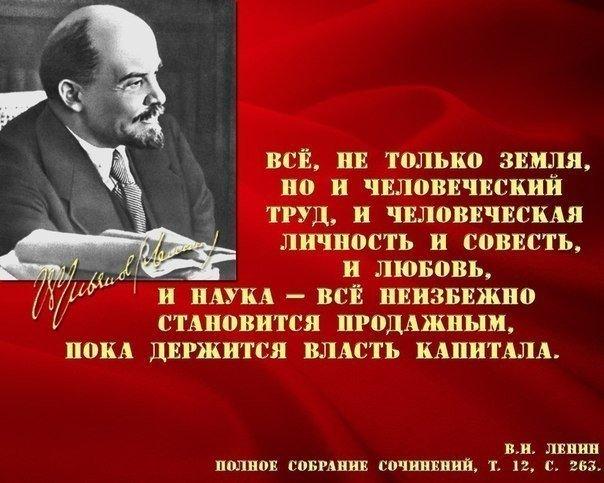 Про Ильича