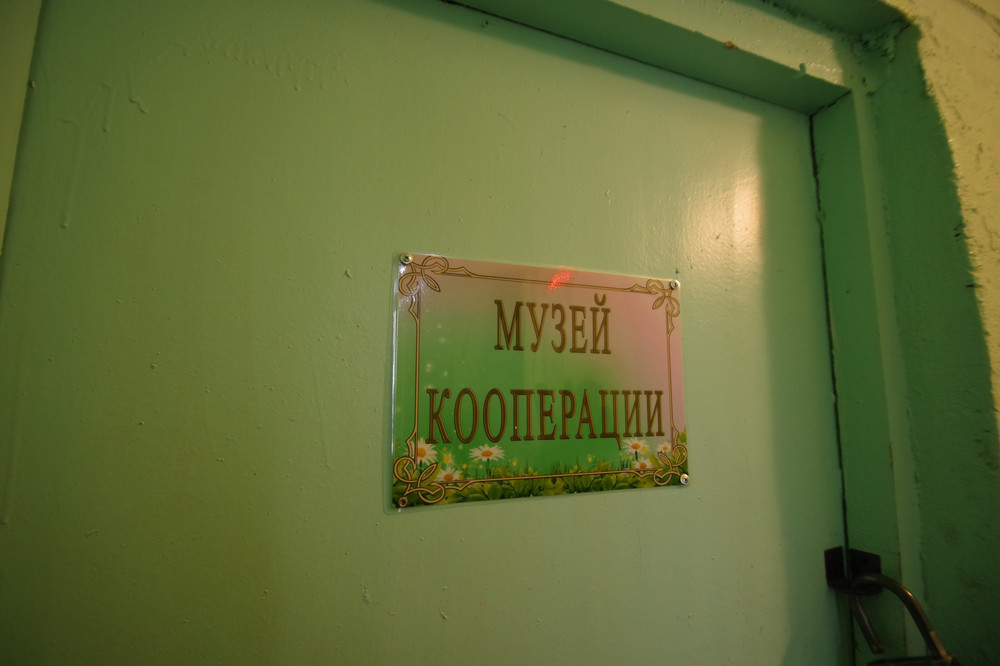 https://content.foto.my.mail.ru/mail/shel1983/15-29_04_17-d12/h-83817.jpg