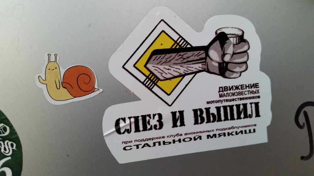 https://content.foto.my.mail.ru/mail/shel1983/kol2016-d12/h-80653.jpg