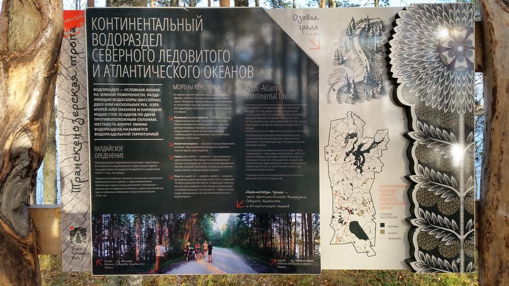 https://content.foto.my.mail.ru/mail/shel1983/leksh-4/h-80941.jpg