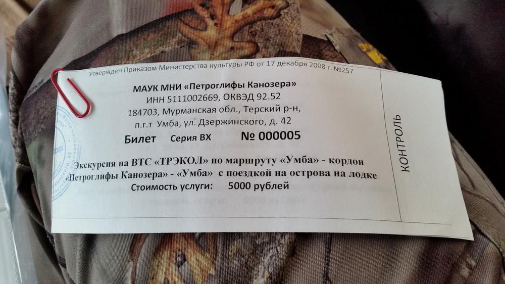 https://content.foto.my.mail.ru/mail/shel1983/solovki-d12/h-79532.jpg