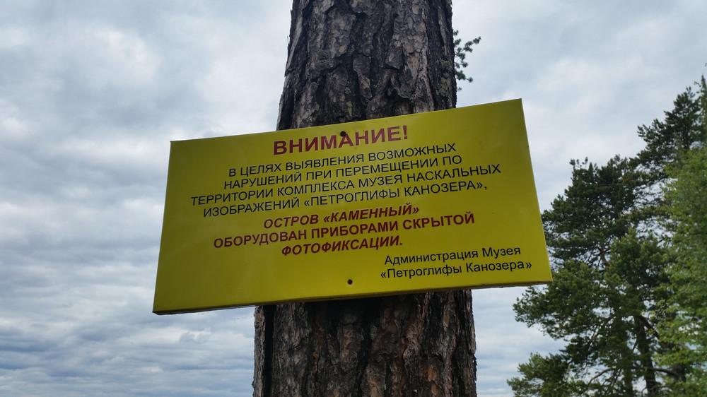 https://content.foto.my.mail.ru/mail/shel1983/solovki-d12/h-79644.jpg