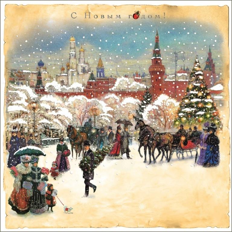 Новогодняя москва открытки, открытка днем