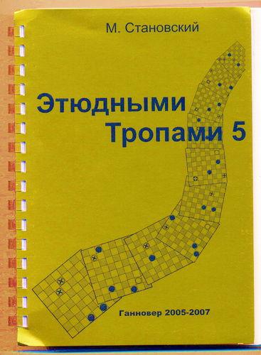 Книжные новинки I-43