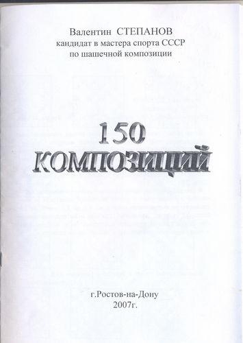 Книжные новинки I-45
