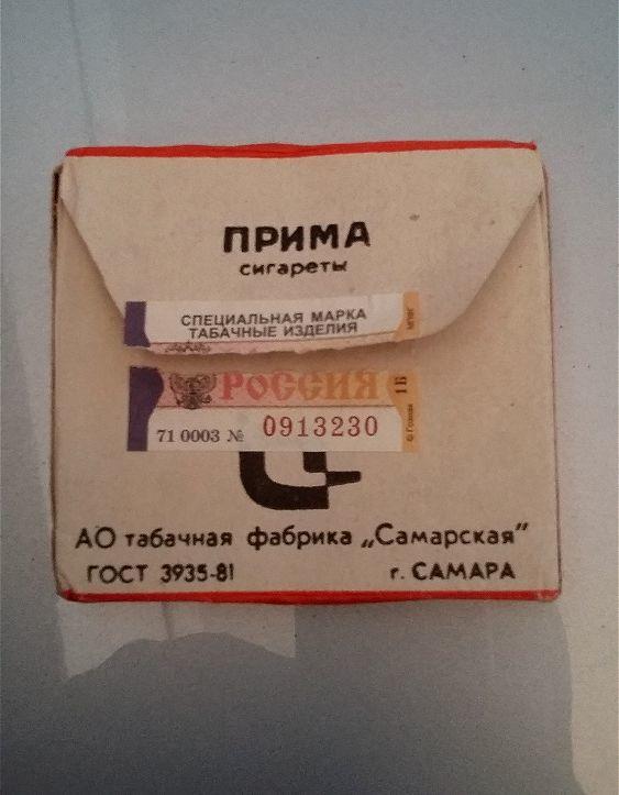 Употребляете табачные изделия электронные сигареты купить i like