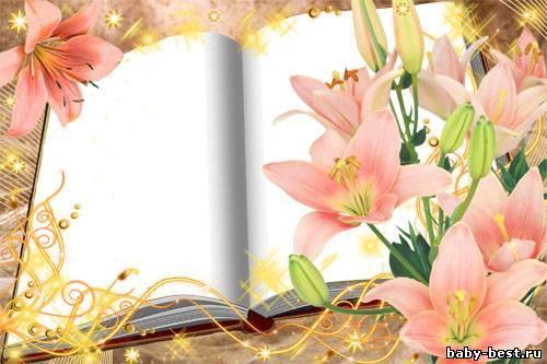 Фон для поздравительной открытки с юбилеем библиотеки, вары