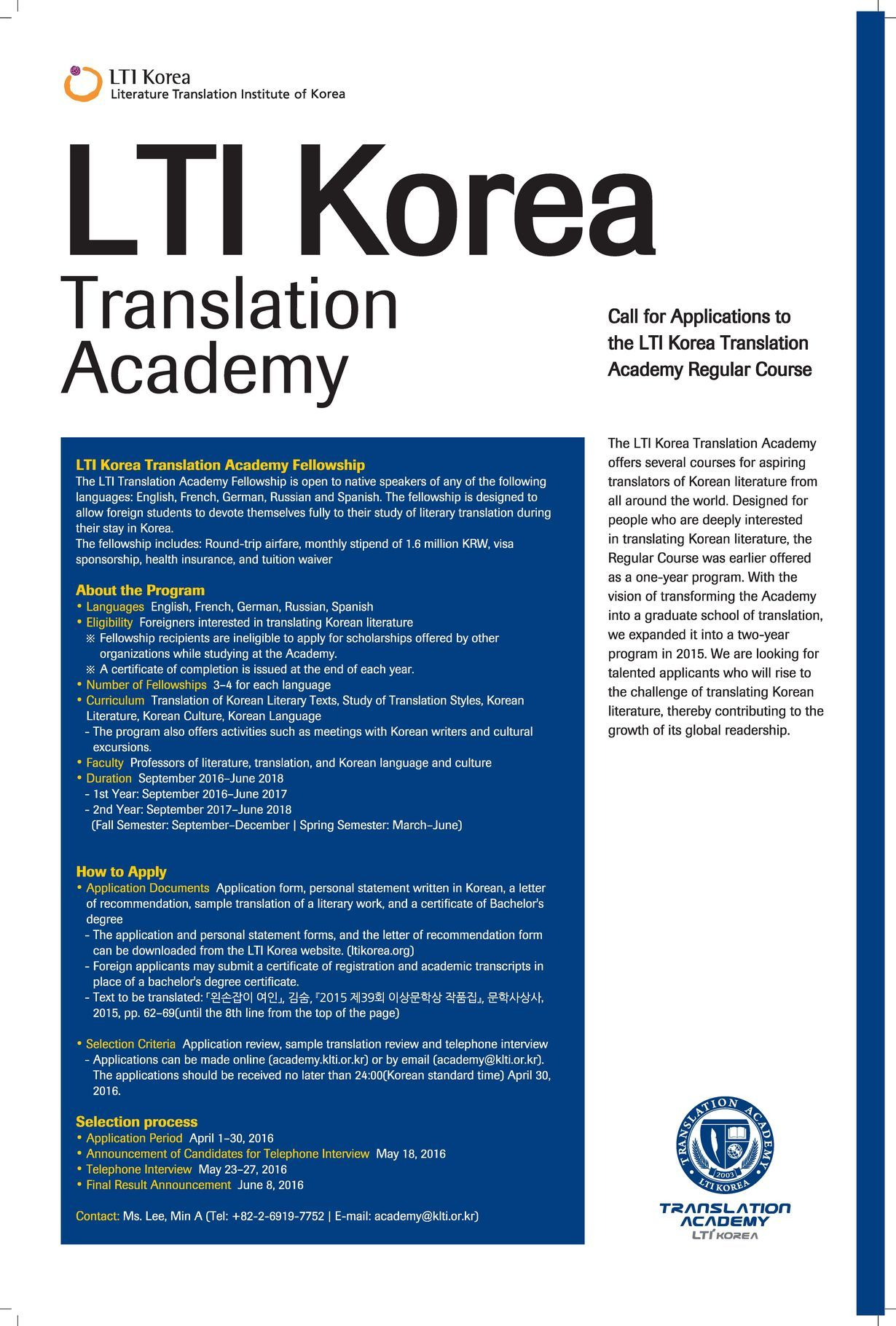 the process of literary translation Lefevere explores how the process of rewriting works of literature manipulates them to ideological and artistic ends, so that the rewritten text can be given a new, sometimes subversive, historical or literary status.