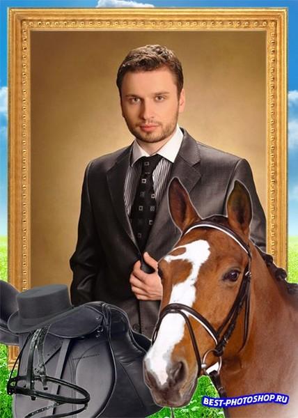 сделать фотомонтаж для мужчины на коне фото видна