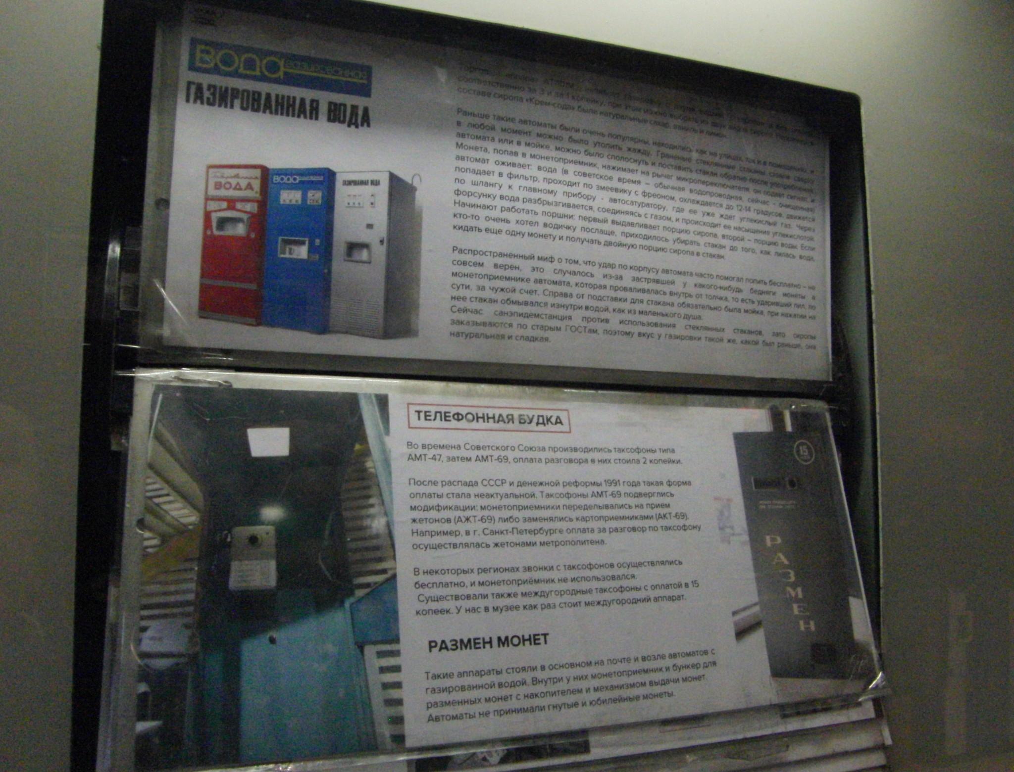 Старые игровые автоматы типа стаканы игры фин и джейк играть в карты