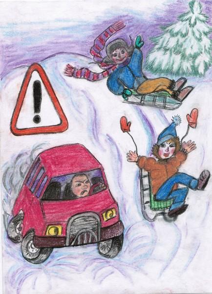 Пдд зима картинки для детей
