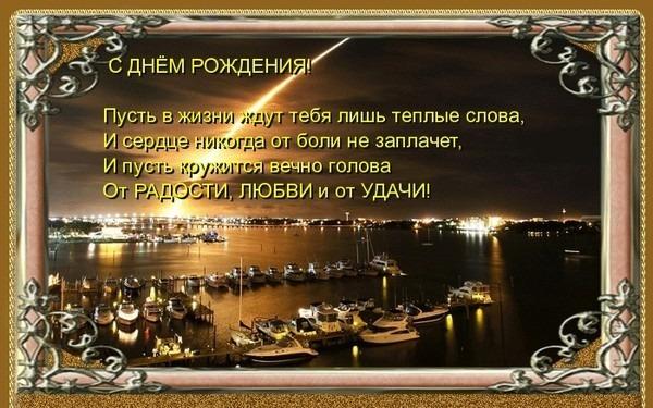 Картинки на поздравление петровича, счастливого вторника телефон