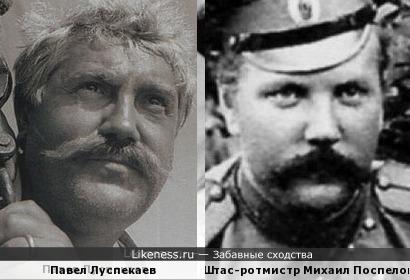 История Красного шайтана.