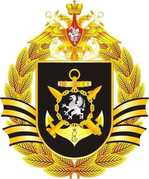старой эмблемы кораблей вмф россии узнаете, два небольших