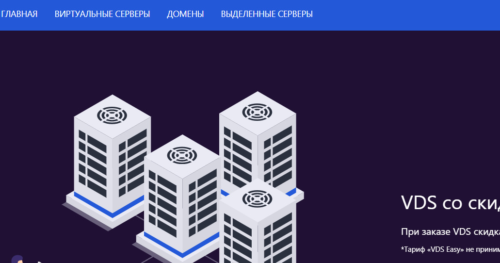 PLOOZA测评 – 1核/1G内存/25G硬盘/不限流量/1G带宽/KVM/俄罗斯/189₽/月