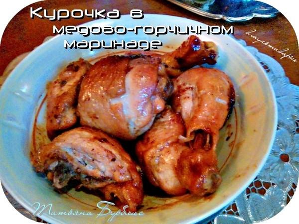 миллионов занимаются курица запеченая в медк сладкий присладкий