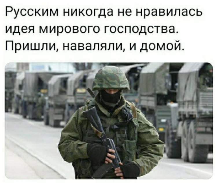 Россия и Запад: Политика в картинках #127
