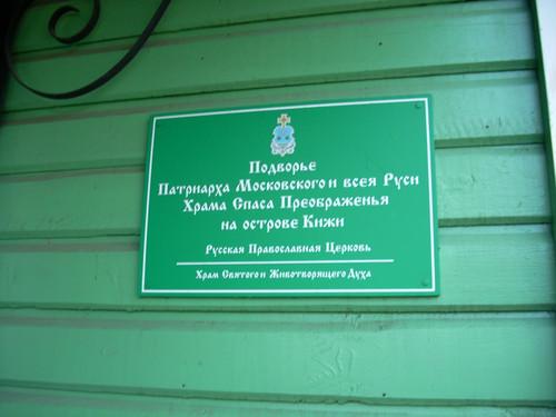 http://foto.mail.ru/mail/tspektor/1/i-149.jpg