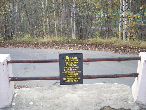 http://foto.mail.ru/mail/tspektor/1/i-201.jpg