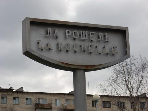 http://foto.mail.ru/mail/tspektor/1/i-207.jpg