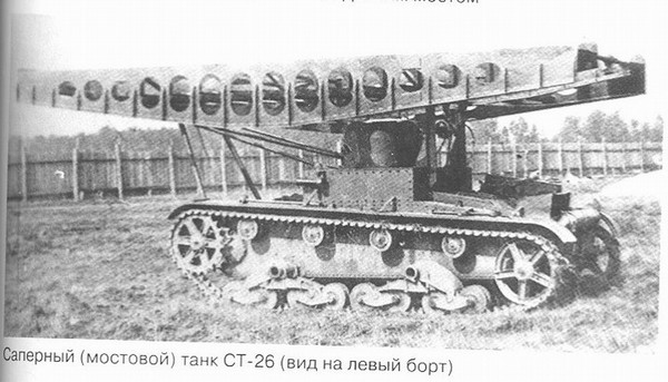 i-5102.jpg