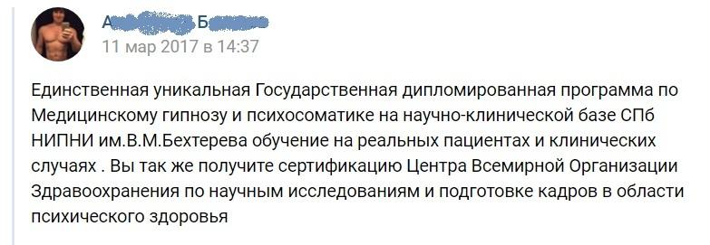 блинков а.н. икг критика