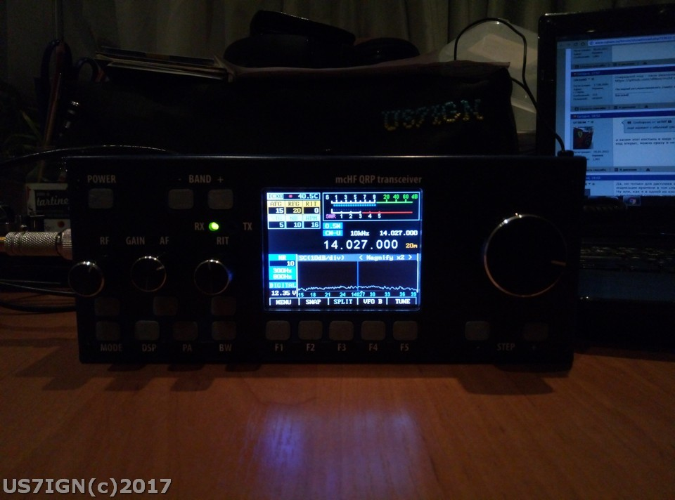 QRP SDR трансивер M0NKA mcHF
