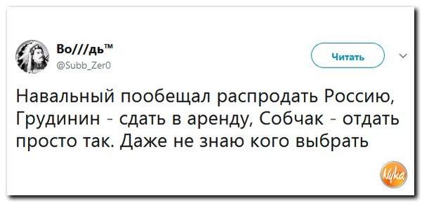 https://content.foto.my.mail.ru/mail/vasilek.1100/_blogs/i-19264.jpg
