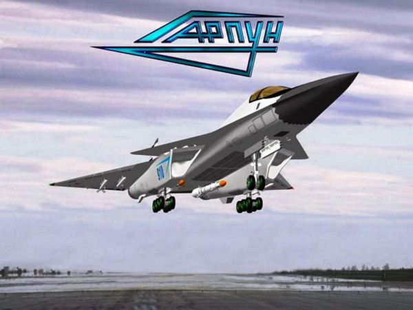 The Russian Government Approved Re 103