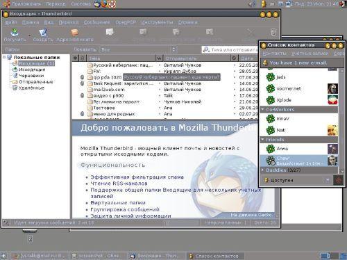 Меняем Windows на Linux Ubuntu