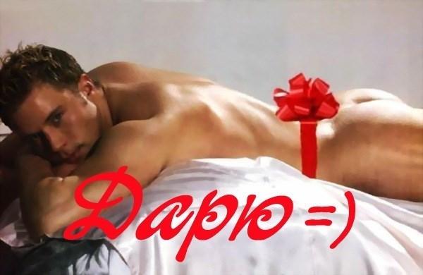 Оптом, открытки с днем рождения с голым мужиком