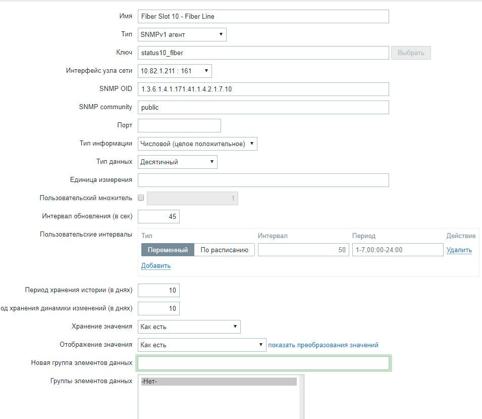Zabbix Share - Fiber controller DMC-1002