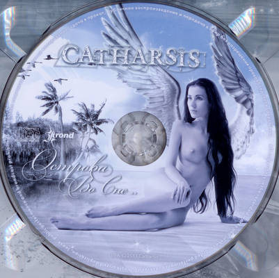 Catharsis erotic
