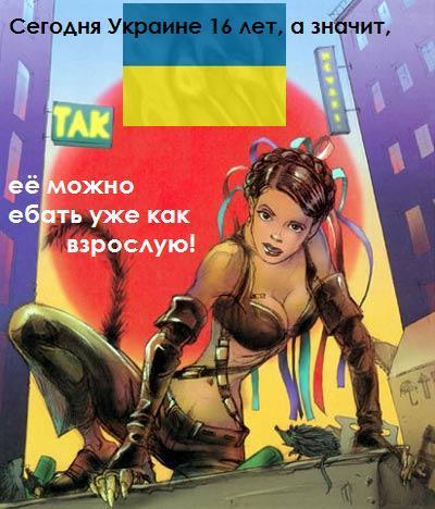 http://foto.mail.ru/mail/vperov/2/i-7.jpg