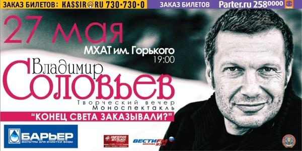 Творческий вечер в МХАТ им. Горького, 27 мая. 19.00!
