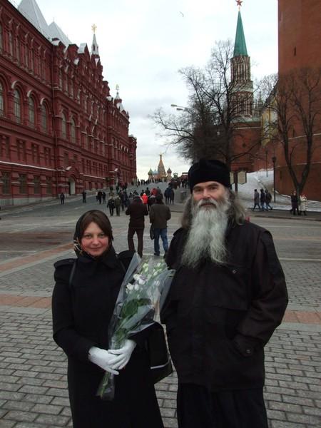 Лена и отец Сергий