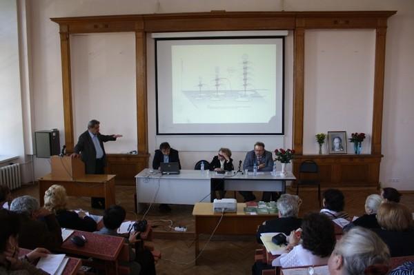 работа конференции в РГГУ - Есенинская аудитория