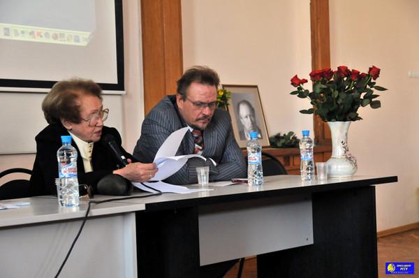 Давыдовская конференция 4