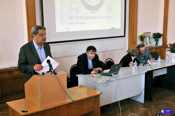 Давыдовская конференция 2
