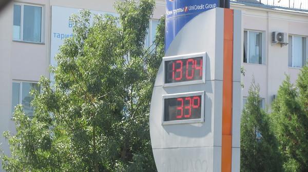 Из Казахстана - с теплом и даже большим...